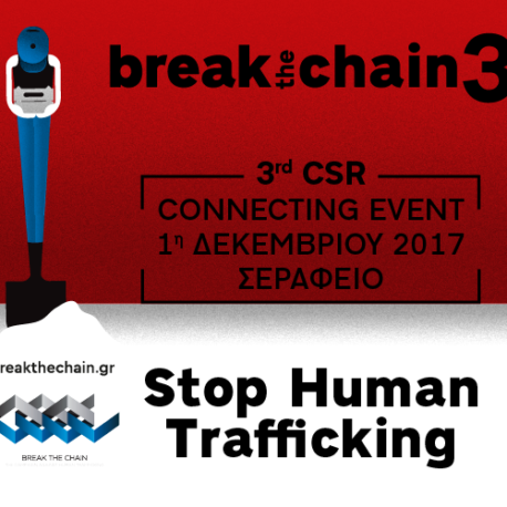 3rd CSR Connecting Event